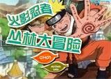 Naruto phiêu lưu trong rừng