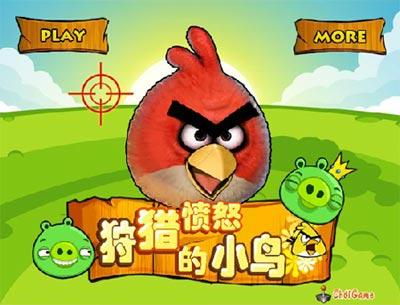 Săn angry birds