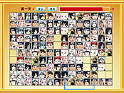 Naruto Matching Game
