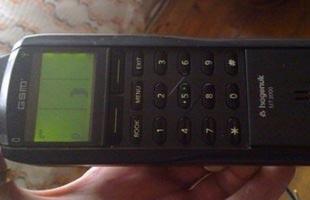 Nhìn lại điện thoại có thể chơi game đầu tiên trên thế giới